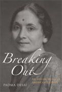 Buy *Breaking Out: An Indian Woman's American Journey* by Padma Desaio nline