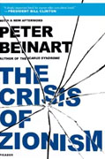 *The Crisis of Zionism* by Peter Beinart
