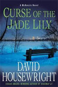 *Curse of the Jade Lily: A McKenzie Novel* by David Housewright