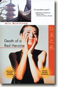 Buy *Death of a Red Heroine* by Qiu Xiaolong online