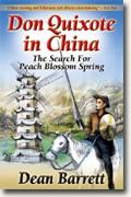 Buy *Don Quixote in China: The Search for Peach Blossom Spring* online