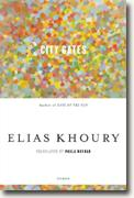 *City Gates* by Elias Khoury