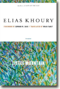 Buy *Little Mountain* by Elias Khoury online