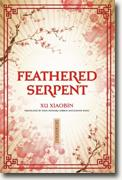 *Feathered Serpent* by Xu Xiaobin