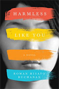 Buy *Harmless Like You* by Rowan Hisayo Buchananonline