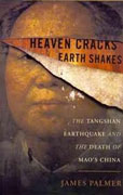 Buy *Heaven Cracks, Earth Shakes: The Tangshan Earthquake and the Death of Mao's China* by James Palmer online