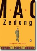 Buy *Mao Zedong (A Penguin Life)* by Jonathan Spence online