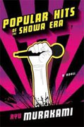 Buy *Popular Hits of the Showa Era* by Ryu Murakami online