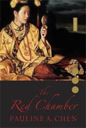 Buy *The Red Chamber* by Pauline E. Chen online