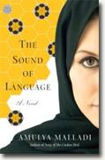 *The Sound of Language* by Amulya Malladi