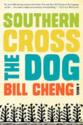 Buy *Southern Cross the Dog* by Bill Chengonline
