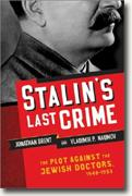 Buy *Stalin's Last Crime: The Plot Against the Jewish Doctors, 1948-1953* online