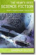 Buy *The Year's Best Science Fiction: Twenty-Fourth Annual Collection* by Gardner Dozois