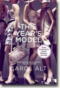 Buy *This Year's Model* by Carol Alt online
